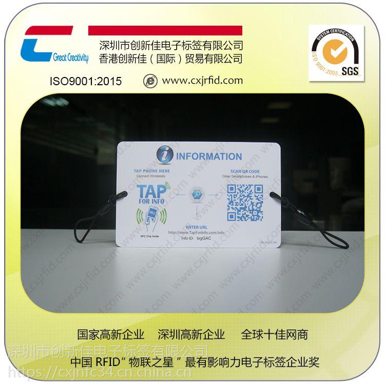 托盘货物周转箱rfid电子标签 pvc超高频芯片标示贴牌卡 货物跟踪盘点查询 计量卡
