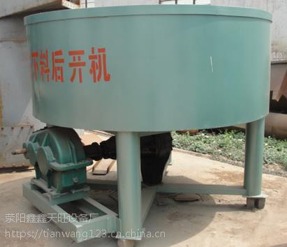 阜阳鑫旺350-500立式平口搅拌机使用维修方便