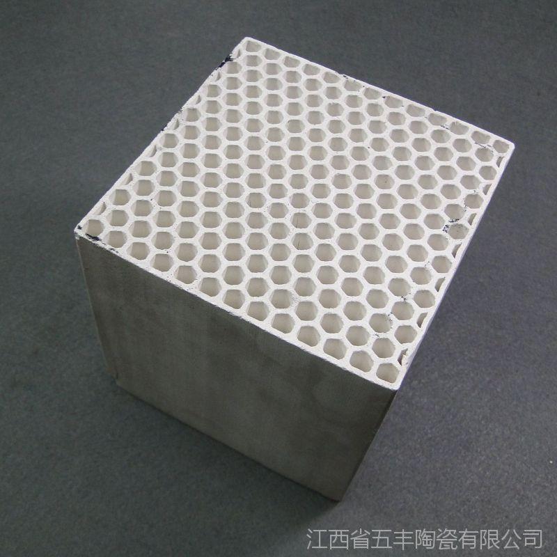 供应高铝蜂窝陶瓷蓄热体