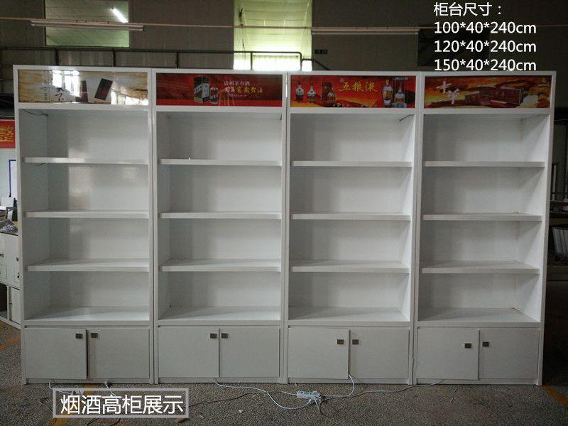 赣州厂家定制烤漆超市烟柜 商场烟玻璃展柜 香菸柜台摆放烟的柜子 酒柜