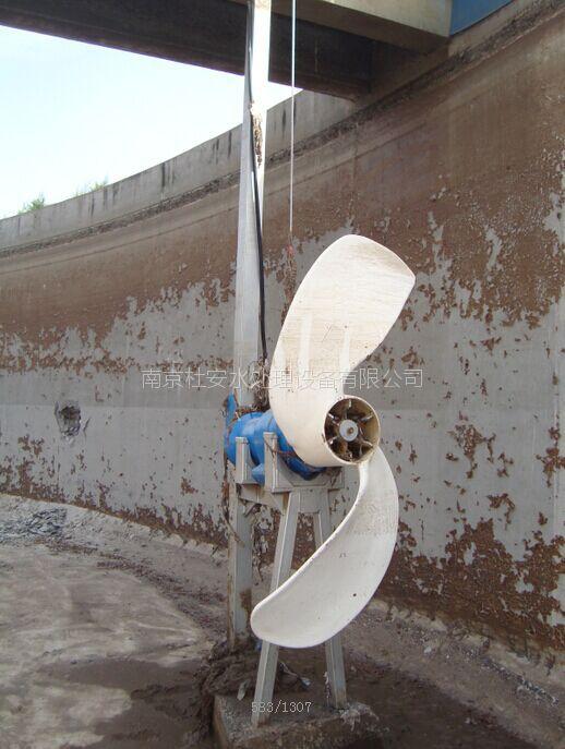 低速潜水推流器出厂价