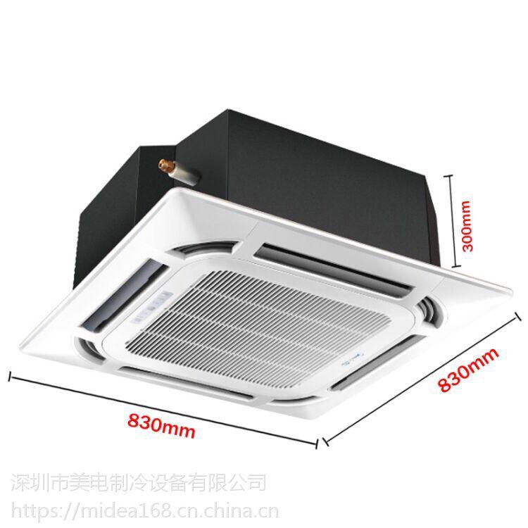 深圳龙华区域美的5匹天花机销售