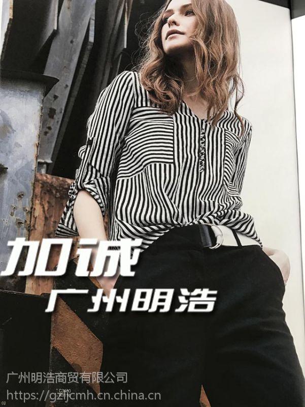 2018法尔莎春女装品牌折扣拿货 折扣女装一手货源