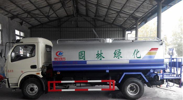 http://himg.china.cn/0/4_664_234406_698_380.jpg