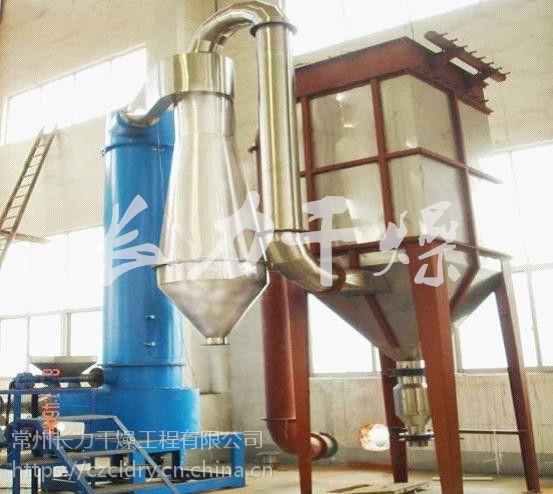 长力XSG系列酒石黄专用烘干机|柠檬黄干燥机