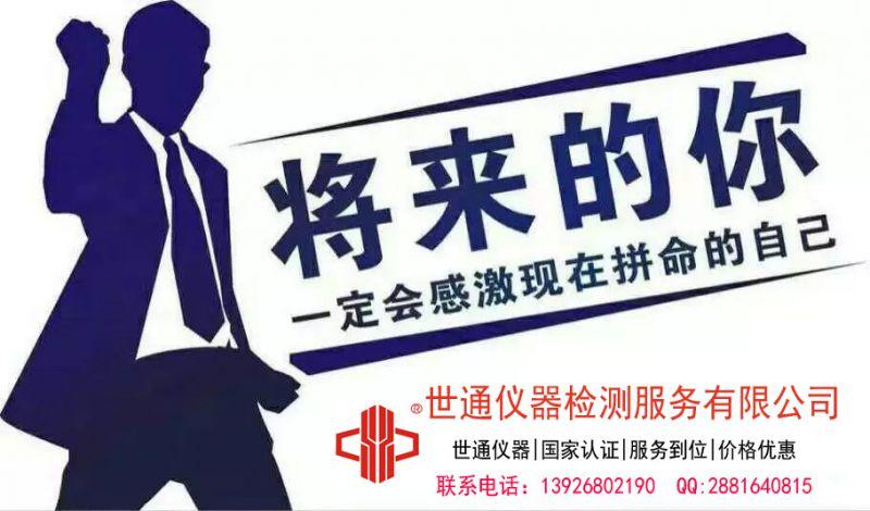 http://himg.china.cn/0/4_664_237322_800_470.jpg