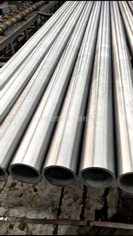 太钢现货SS304LBA级冷轧无缝管 TP304LL卫生级小口径管