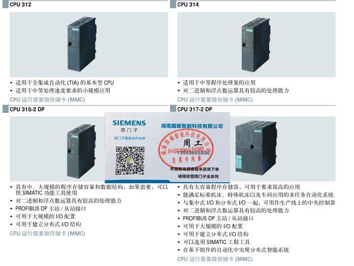 西门子PLC模块6ES7341-1AH02-0AE0特价销售