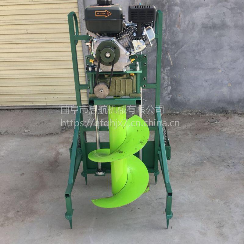 田间地头钻坑机价格 手提式打坑机打窝机厂家 启航车载式螺旋挖坑机