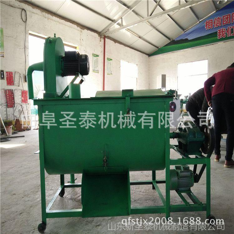 有机肥料生产设备 有机肥预混机 搅拌机 卧式预混机