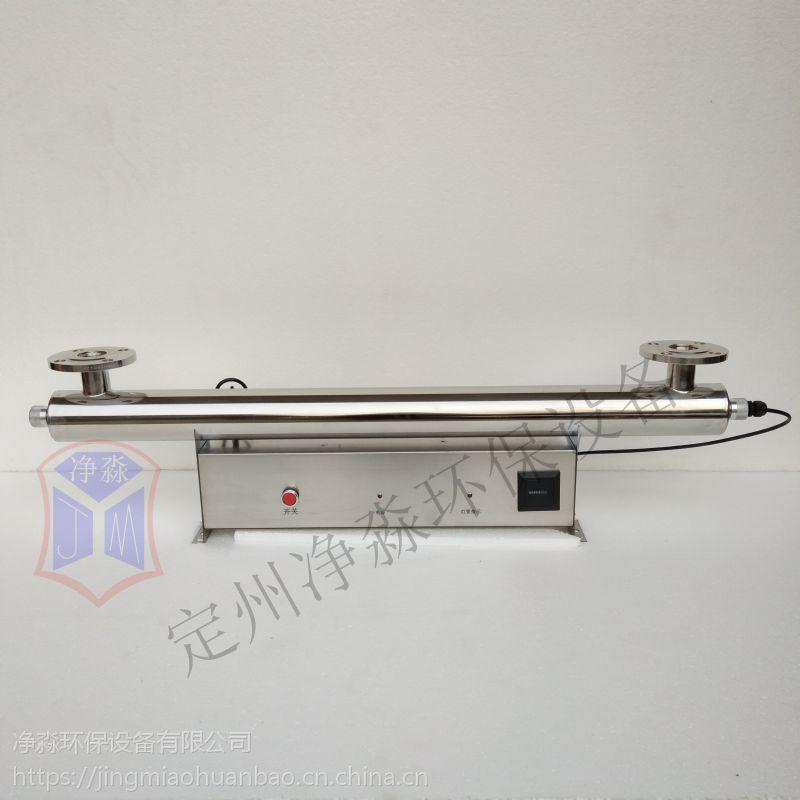 卧式紫外线杀菌器JM-UVC-120质优价廉 质保一年