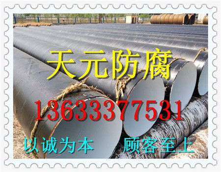 http://himg.china.cn/0/4_664_238812_450_350.jpg