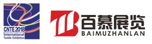 2018第18届南京秋冬国际纺织品面辅料/服装贴牌加工博览会