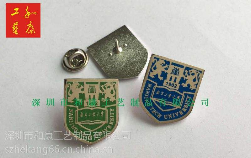 哪里可以做徽章铜材料金属烤漆滴油徽章制作工厂