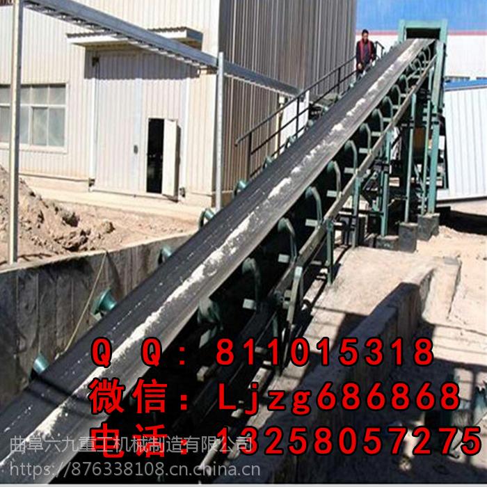 六九重工 厂销 上虞市 直供皮带输送机 手摇升降爬坡皮带输送机 高产传送机