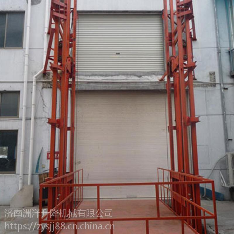 湖南导轨式升降机 导轨式升降平台 固定式升降机厂家定制
