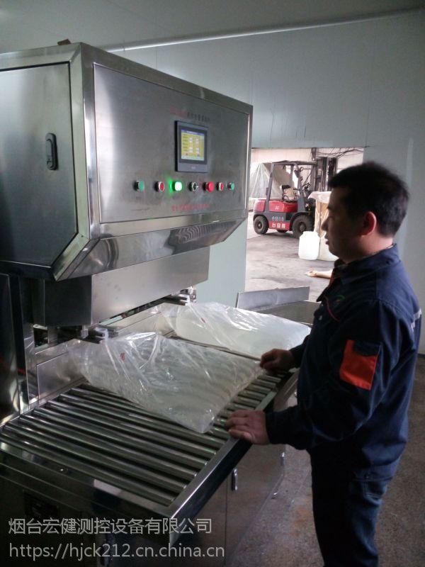20L软包装自动灌装机