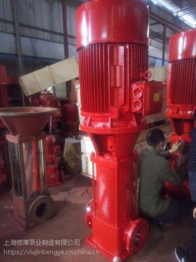 室内消火栓泵扬程XBD9/47.8-150L-HY 自动喷淋泵XBD15/44.4-150L 铸铁