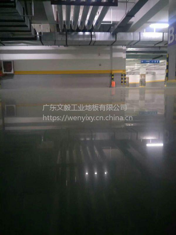 东莞洪梅、望牛墩水泥渗透地坪、水泥地固化抛光、工业地坪公司