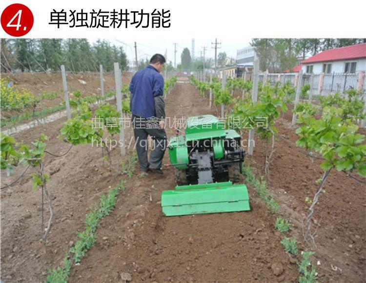 果园开沟施肥回填一体机 果园开沟施肥机 佳鑫松土除草机