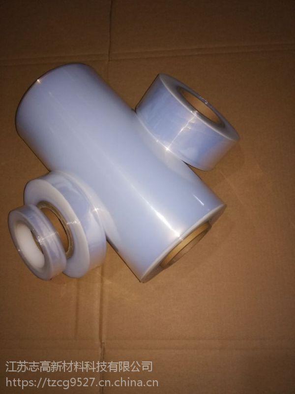 进口F46膜/FEP膜/聚全氟乙丙烯膜 晨光厂家生产厂家销售