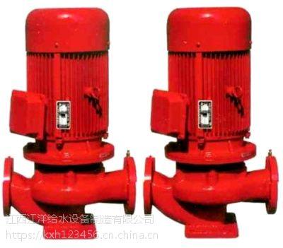 江洋XBD5/20HY高层供水立式恒压消防泵 恒压喷淋消防泵