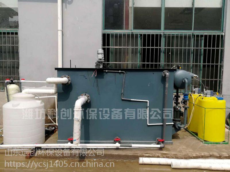 无机食品污水处理设备