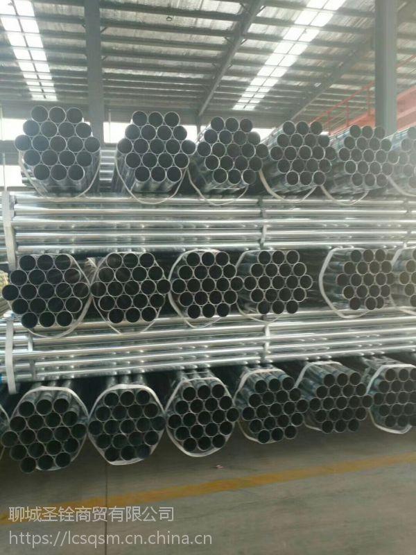 合金管厂家 架子管批发 无缝钢管厂家