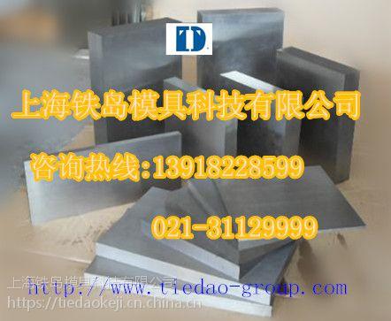 上海直供SKH51日本日立高速钢热打模具钢SKH51高速钢热打模具钢SKH51高速钢