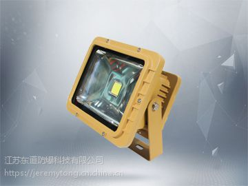 30wLED防爆投光灯价格 东道防爆LED投光灯30w价格