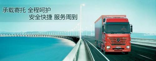 http://himg.china.cn/0/4_666_1038275_500_196.jpg