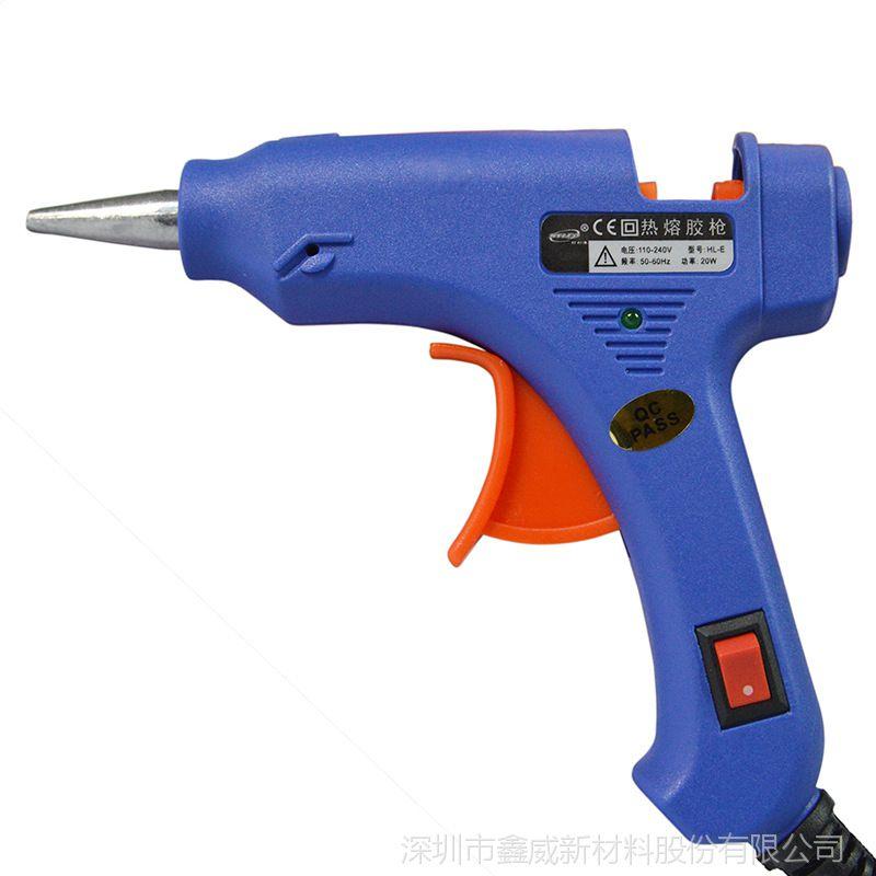 SINWE热熔胶枪300W铜嘴大胶枪热熔枪可调温胶枪快速出胶厂家直销