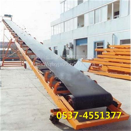 升降式刮板输送机 兴亚供应纸箱专用平板式皮带输送机