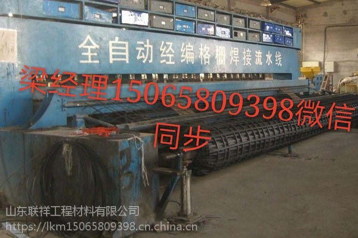 欢迎光临-绥化钢塑格栅厂家,***新价格,厂家电话(集团化公司)