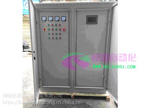 空调水系统监控及空调未端设备监控