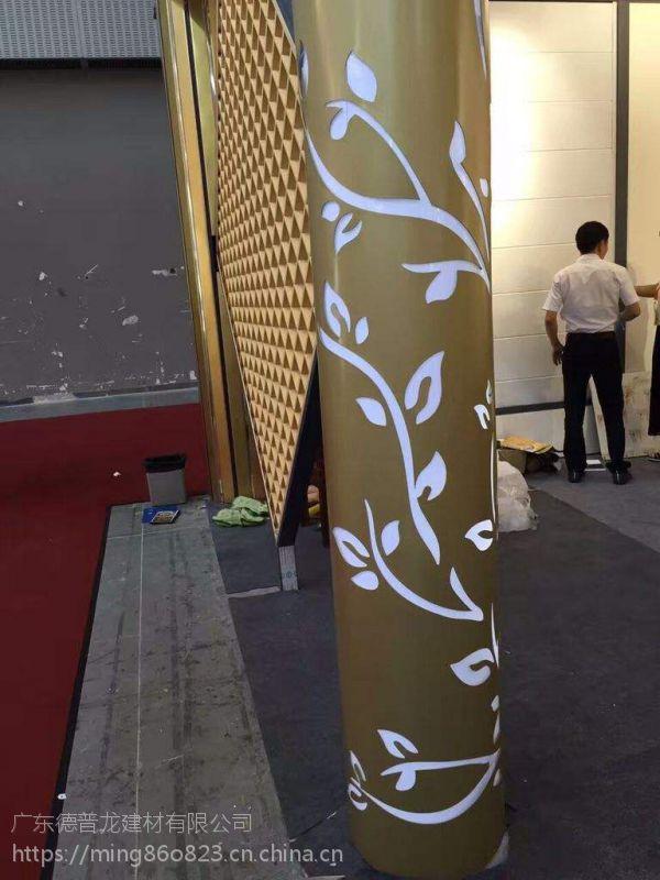 沈阳雕刻镂空艺术包柱铝单板有什么工艺