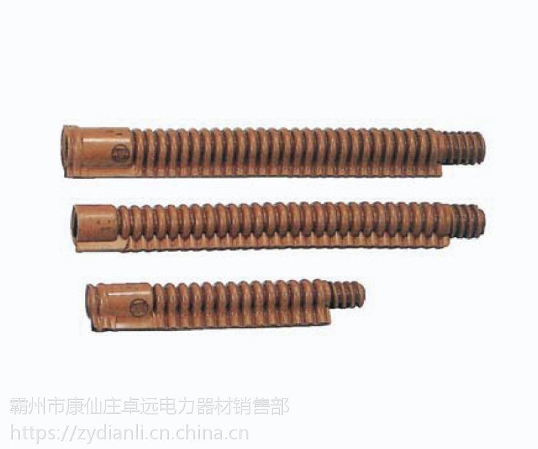 05-01橡胶跳线管(日本 YS)