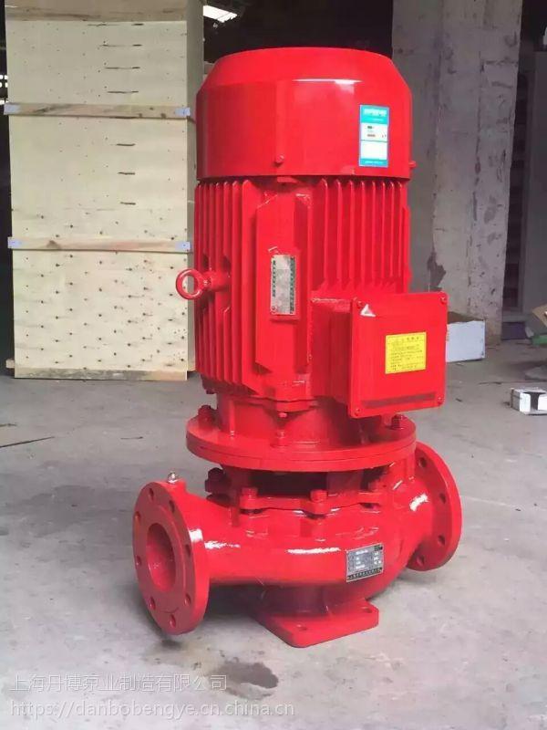 单级消防泵 消防喷淋泵 3CF