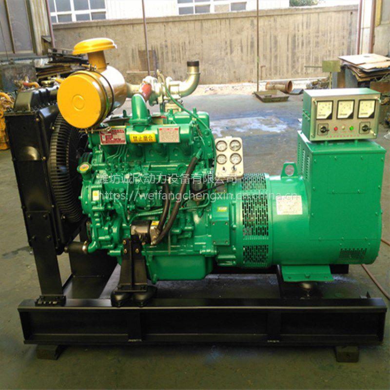 柴油发电机组大50KW 工厂备用电机 62KVA可带油箱 厂家直销 现货