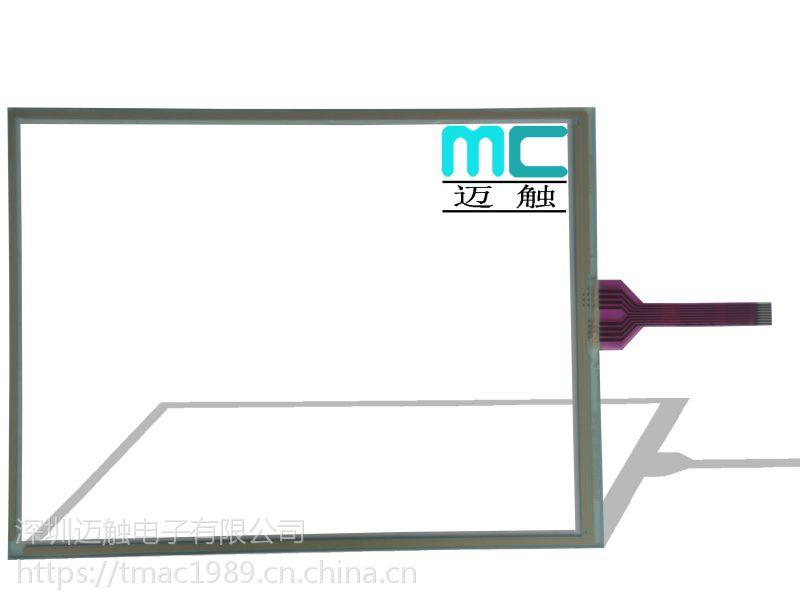 M-Touch全新GT/GUNZE USP 4.484.038 G-22触摸板触摸屏.