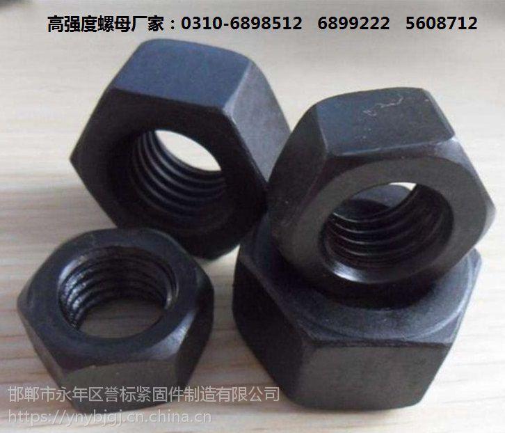 10级发黑六角螺母 12级箱装螺母 规格齐全