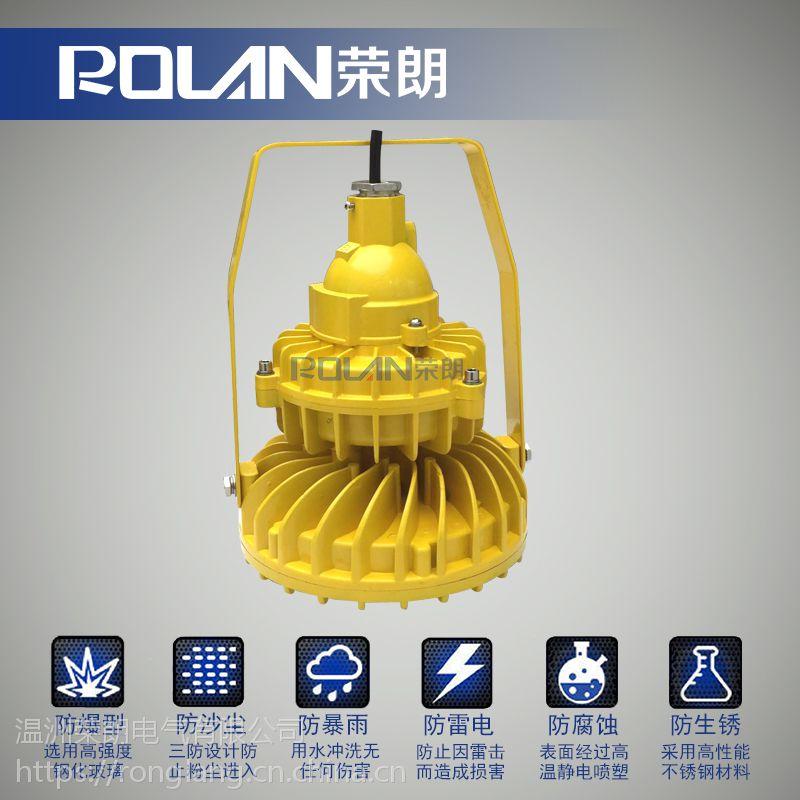 化工厂TGF762B-LED防爆平台灯