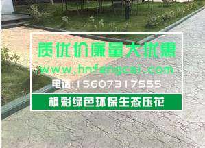 http://himg.china.cn/0/4_666_241574_299_216.jpg