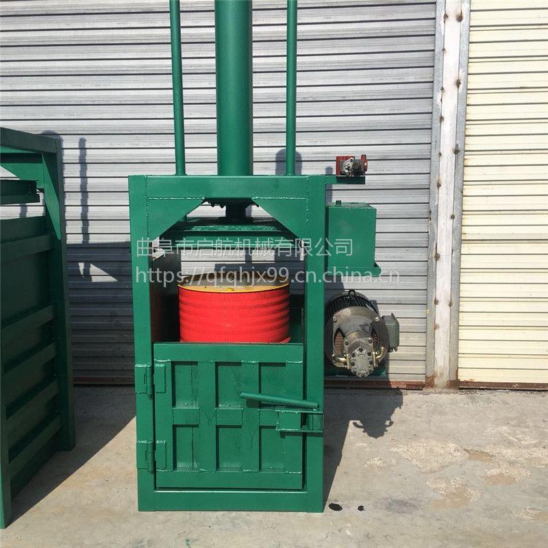 福建纸壳打包机 启航废旧铁桶压扁机 饮料瓶压扁打包机厂家