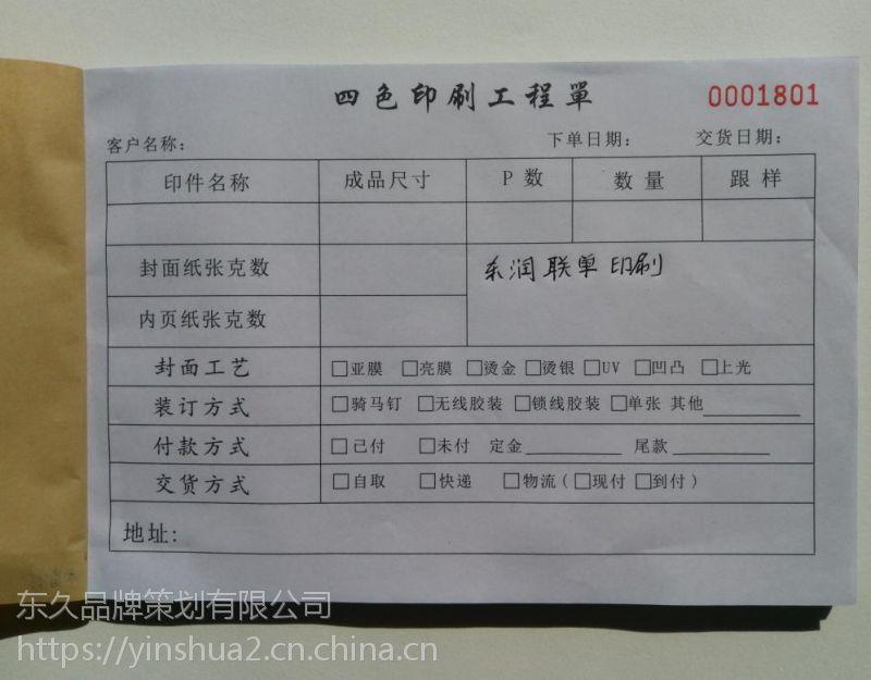 酒水单印刷厂家 莱芜市点菜单定做 莱芜酒水单购买