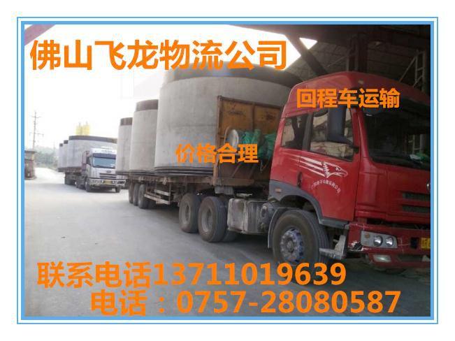 http://himg.china.cn/0/4_667_1045191_651_488.jpg