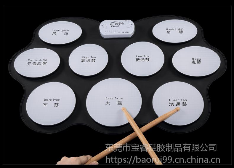 博锐多功能可充电版架子鼓