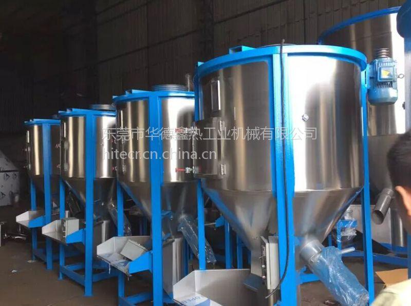 不锈钢大型拌料机、1吨加热搅拌机、不锈钢加热搅拌机