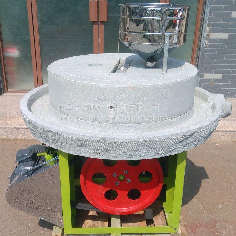 豆浆米浆花生芝麻酱石磨 商用全自动豆浆电动石磨机
