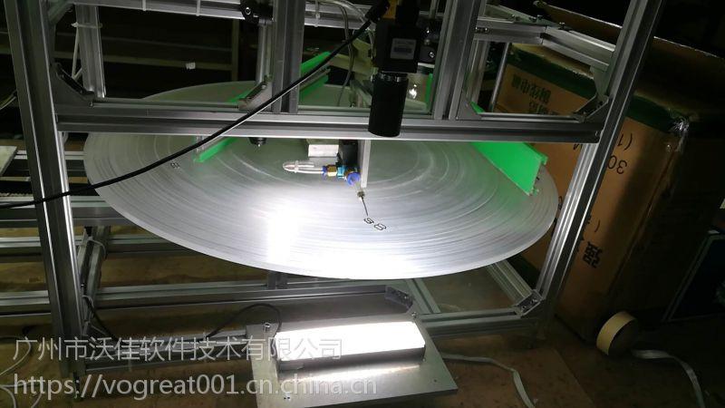 沃佳 机器视觉 饰品外观检测 五金件表面缺陷 尺寸在线测量 VG-720
